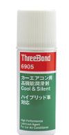 カーエアコン用高機能潤滑剤