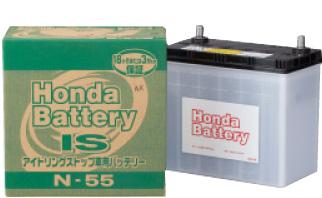 HONDAバッテリー アイドリングストップ車用バッテリー