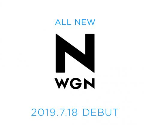 新型「N-WGN/N-WGN Custom」をホームページで先行公開