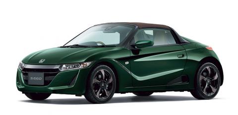 「S660」に特別仕様車「Trad Leather Edition」を設定し発売