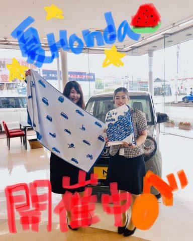 夏Honda 開催中★